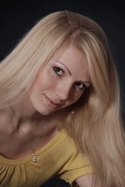 Blonde Escort in Cambridge Massachusetts